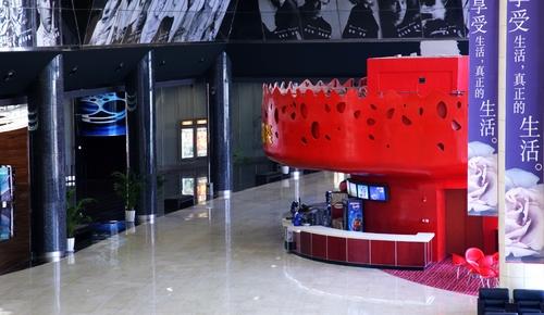 商业中心1
